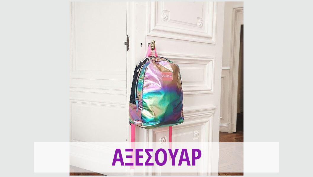 accesories-category-spring-2021